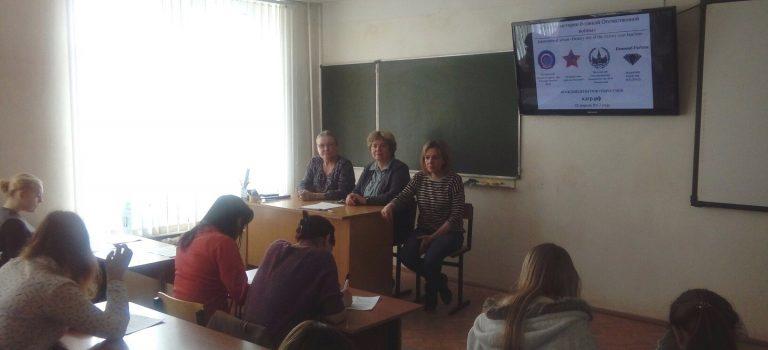 Участие в Международной акции «Тест по истории Великой Отечественной войны»