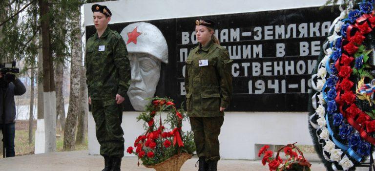Открытая городская военно-спортивная игра «Зарница»