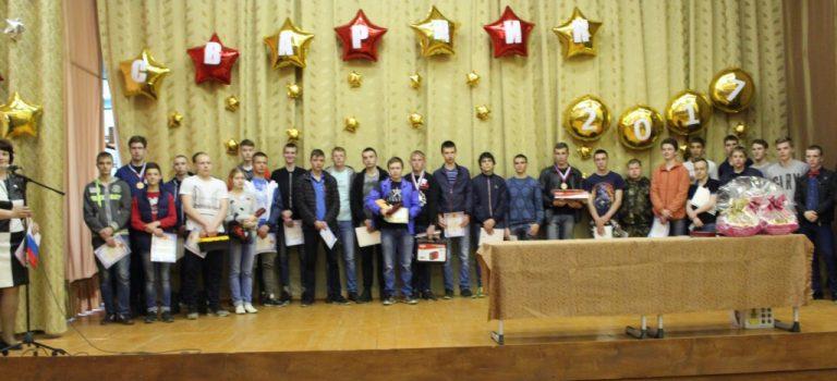 Областная олимпиада по сварочному делу для студентов первых курсов