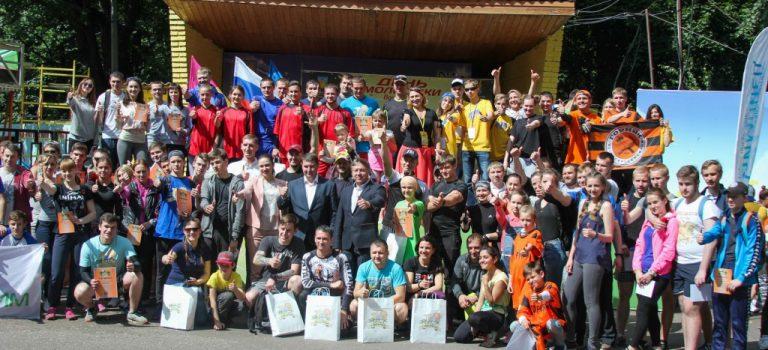 24 июня в городском парке прошла молодёжная городская игра «Парк приключений»