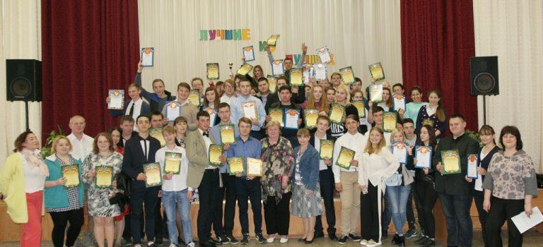 Торжественная церемония награждения премией «Лучший из лучших» ОСП №4
