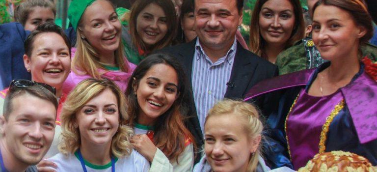 Молодежный форум «Я-гражданин Подмосковья-2017»