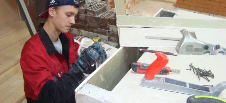 Отборочные соревнования WS в компетенции «Сухое строительство и штукатурные работы»