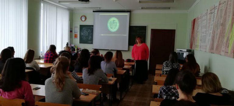 Встреча студентов со специалистом Православного медико-просветительского центра охраны материнства и детства «ЖИЗНЬ» г. Коломна