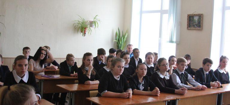 """Мастер-класс на тему """"Расторжение брака и его правовые последствия"""" с учащимися 8 классов школы №11 г. Воскресенск"""