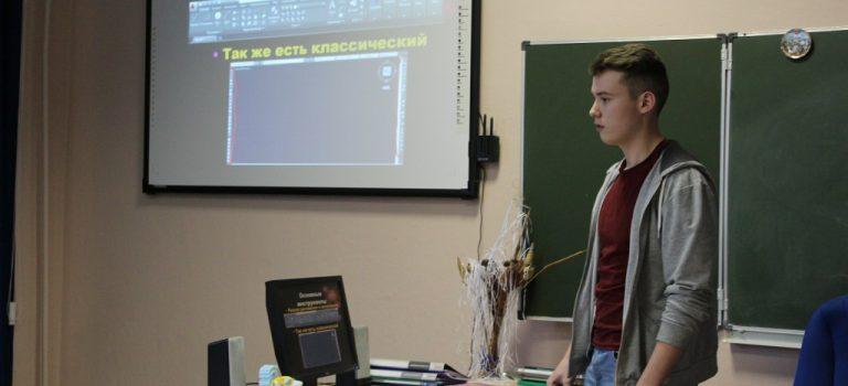 Проведен мастер-класс по специальности «Монтаж и техническая эксплуатация промышленного оборудования»