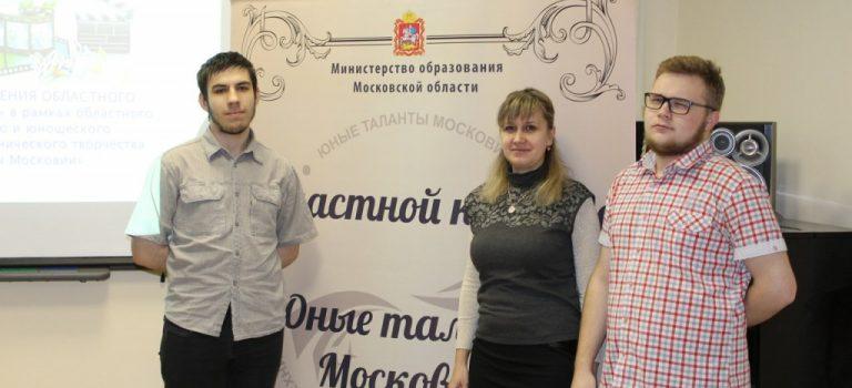 Областной конкурс «МЕДИАпроф»
