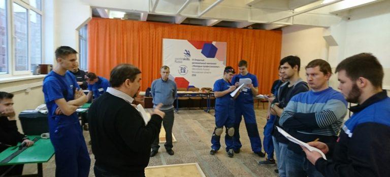 2-й соревновательный день IV Открытого Регионального чемпионата «Молодые профессионалы» — 2018 (World Skills)