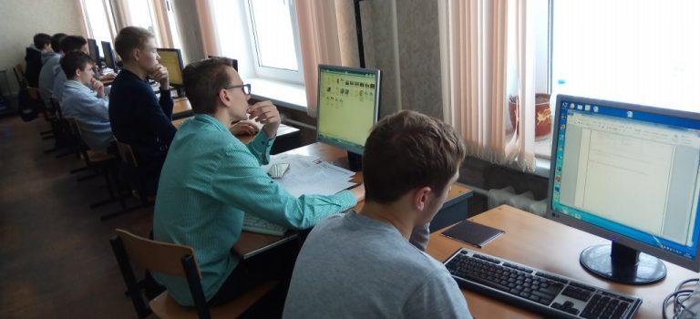 Предметная неделя специальности компьютерных дисциплин