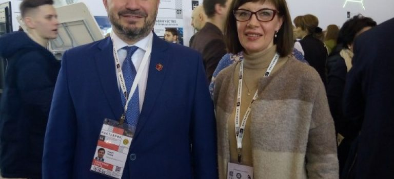 I Всероссийский форум «Наставник — 2018»