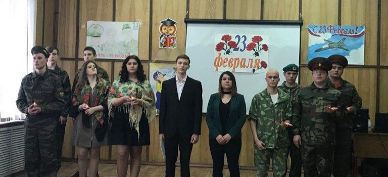 День защитника Отечества в ОСП №3