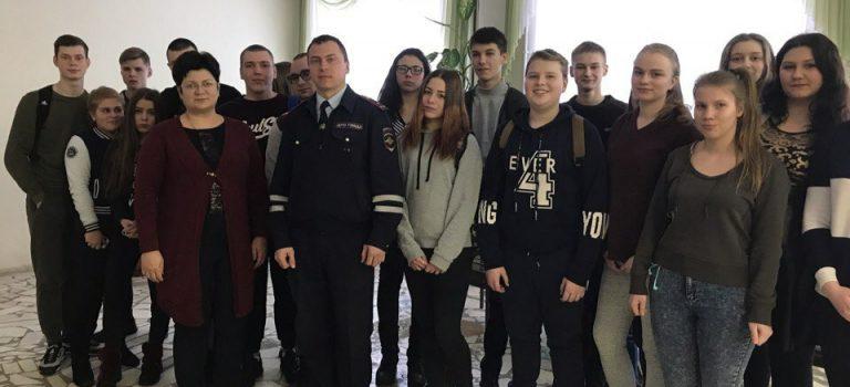 Встреча учащихся 1-ого курса с инспектором ГИБДД