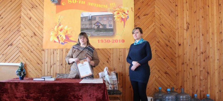 Экскурсия в филиал ГУП МО «КТ» «Воскресенская типография»