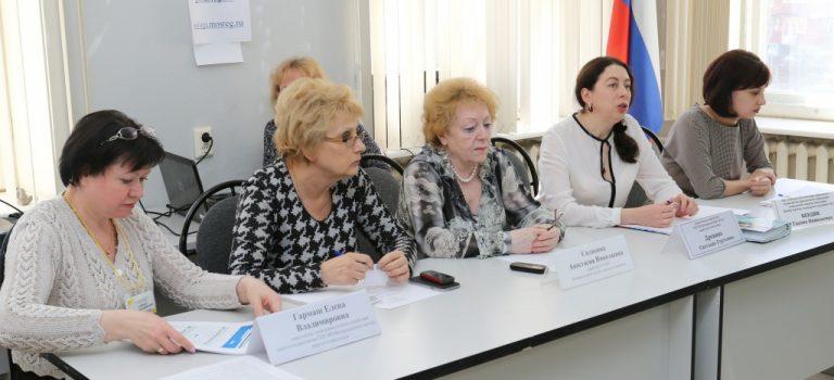 Практический семинар «Госуслуги не выходя из дома- Активный гражданин»