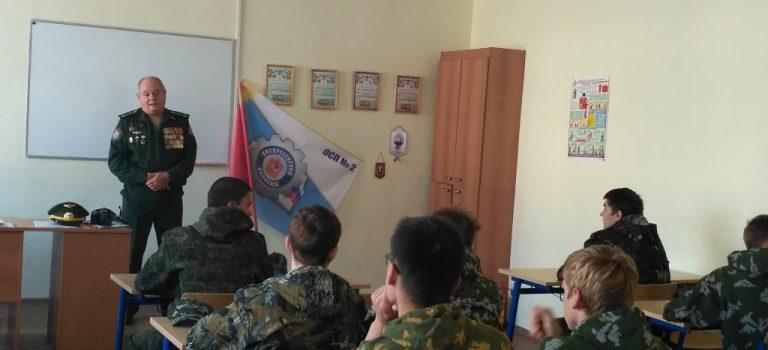 Открытие военных сборов