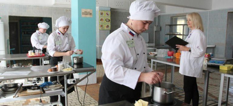 Отборочные соревнования чемпионата «Молодые профессионалы» (WorldSkills Russia)