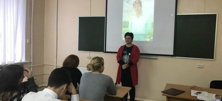 Литературный вечер, посвященный памяти С. Есенина