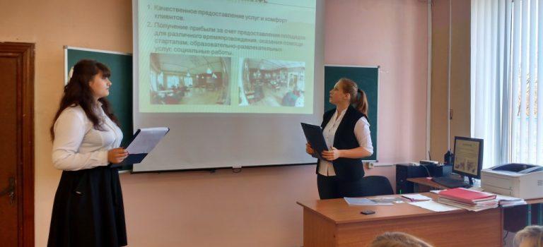 Отборочные соревнования V Регионального чемпионата «Молодые профессионалы (WorldSkills Russia)» по компетенции «Предпринимательство»