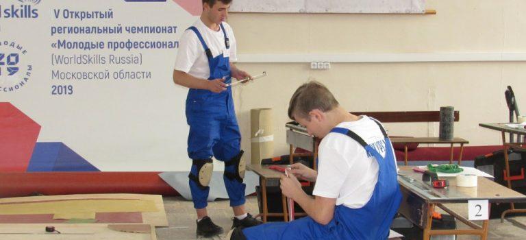 Третий соревновательный день V Открытого Регионального Чемпионата «Молодые профессионалы» (WorldSkills Russia) Московской области