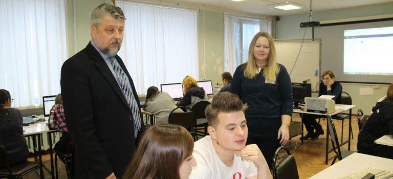 Встреча студентов выпускных курсов с представителями ГКУ МО Воскресенский центр занятости населения