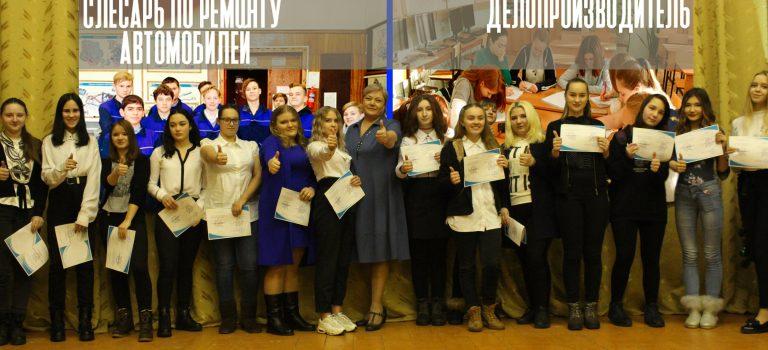 Путевка в жизнь школьникам Подмосковья — получение профессии вместе с аттестатом