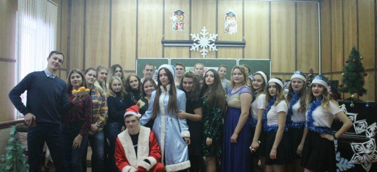 Новогоднее мероприятие «Мы зажигаем в Новый год»