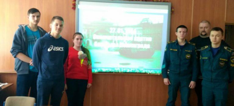 Викторина, посвященная 75-й годовщине окончательного снятия блокады Ленинграда