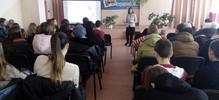 Профориентационная встреча в Золотовской средней школе