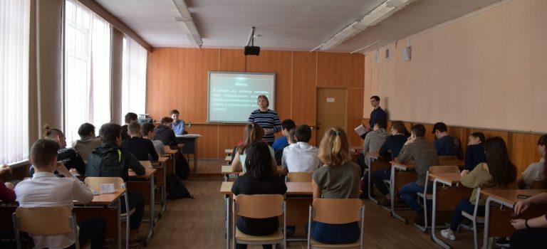 Конференция, посвященная Дню Российской Науки