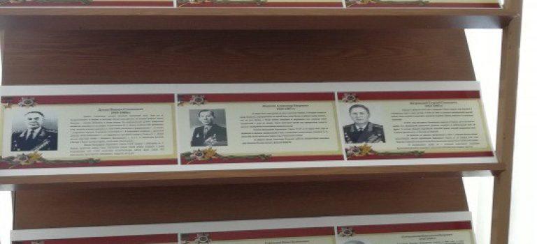 К празднику Победы в библиотеке ОСП №3 оформлены книжная выставка и стенд, посвященный героям – воскресенцам
