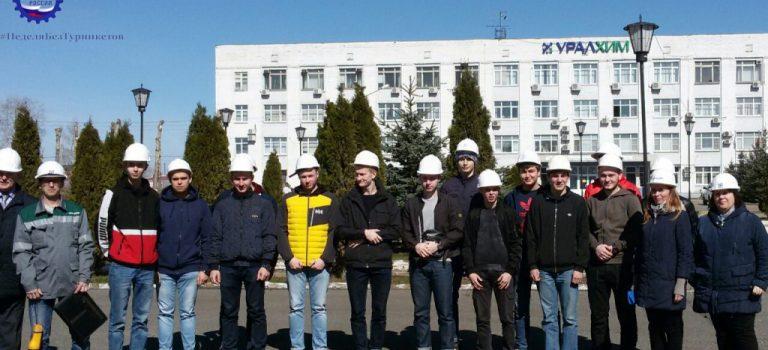 Общероссийской общественной организацией «Союз машиностроителей России», была организована Всероссийская акция «Неделя без турникетов»