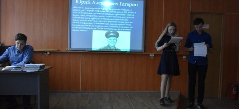 В ОСП №2, в рамках классных часовсо студентами была проведена Викторина, посвященная Дню Российской космонавтики