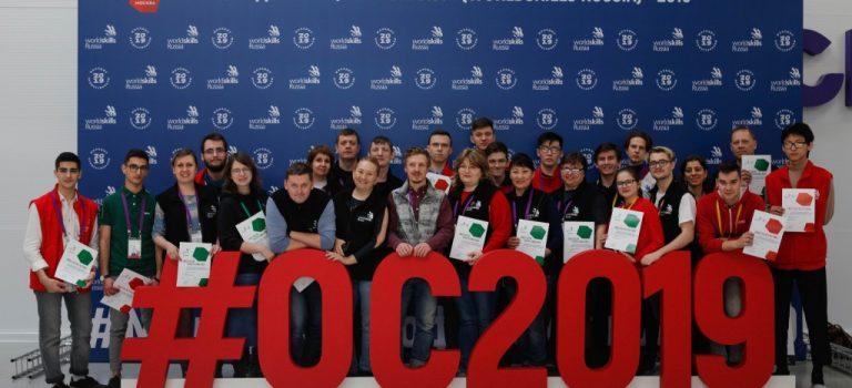 Cостоялись Всероссийские соревнования Чемпионата «Молодые профессионалы » WorldSkills Russia по компетенции «Видеопроизводство».