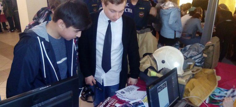 Ярмарка вакансий и учебных рабочих мест в Егорьевске