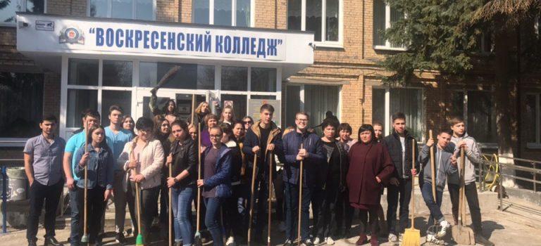 Субботник в Подмосковье — 2019