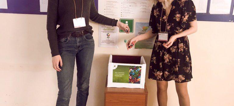 ГБПОУ МО «Воскресенский колледж» ОСП №3 присоединилось к эколого-благотворительной программе «Добрые крышечки»