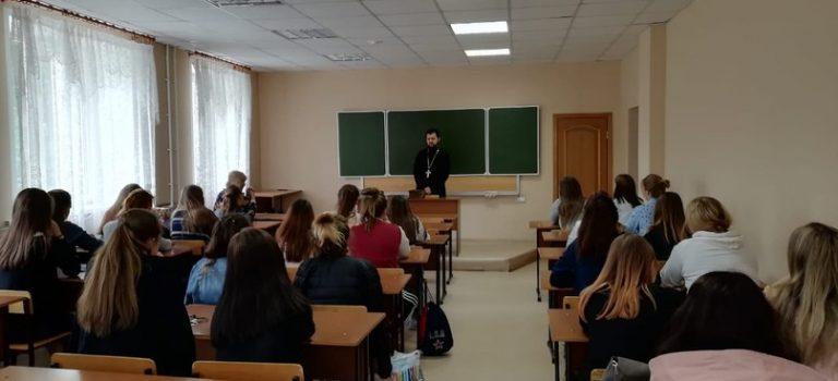 В ОСП №3 прошла встреча со священником о.Андреем (Безручко), приуроченная к Дню славянской письменности и культуры