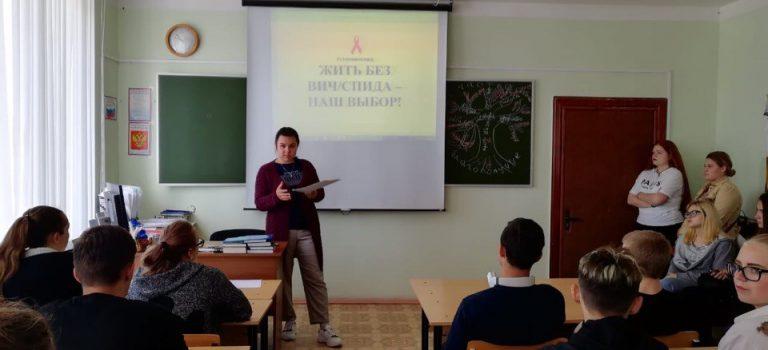 В ОСП №3 социальным педагогом К.В.Ветошкиной прошел единый классный час, посвященный Дню памяти людей, умерших от СПИДа