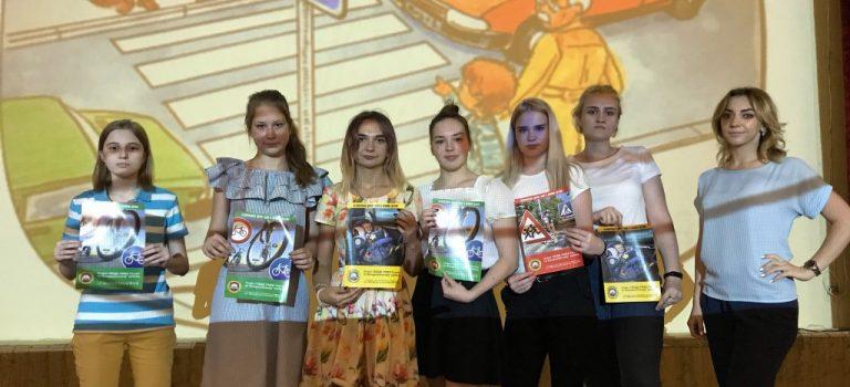 На открытом классном часе в ОСП № 1 ребят проинформировали о состоянии детского дорожно-транспортного травматизма в Московской области за 4 месяца 2019 года