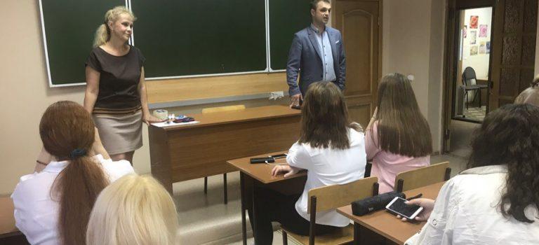 В ОСП №3 состояласьоткрытая встреча студентов с руководителем агентства недвижимости «Сто ключей» Юрием Викторовичем Зенковым
