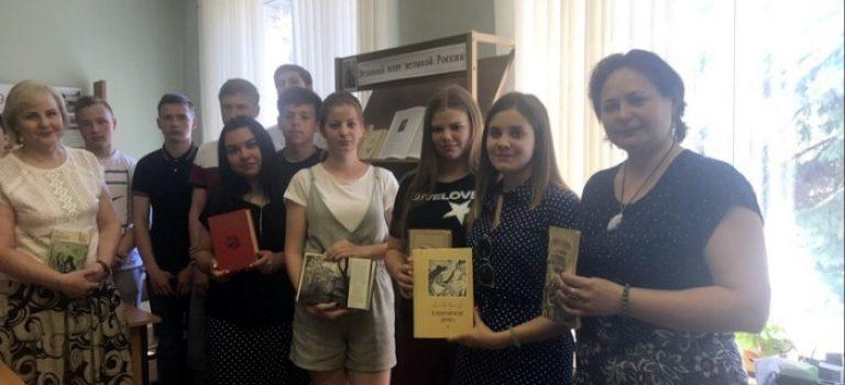 Поэтический марафон, посвященный 220-летию со дня рождения А.С. Пушкина