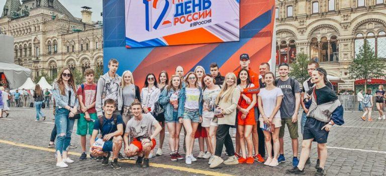 Cтуденты ГБПОУ МО «Воскресенский колледж», приняли участие в праздничных мероприятиях на Красной площади в Москве, посвящённых празднованию Дня России.