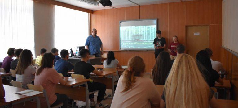 В группах первого курса ОСП № 2  прошли Уроки парламентаризма
