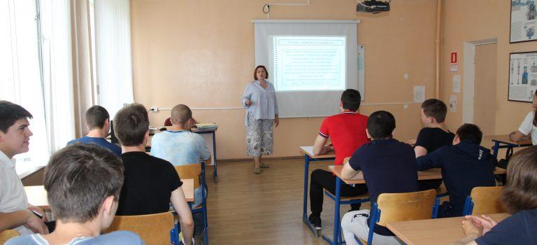 В ОСП №4 в группах первых курсов прошел Урок парламентаризма