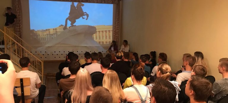 В ОСП № 1 провели открытый урок для студентов первого курса,  посвящённый Дню России