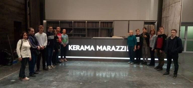 Профориентационная экскурсия студентов колледжа в компанию  ООО «Керама Марацци»