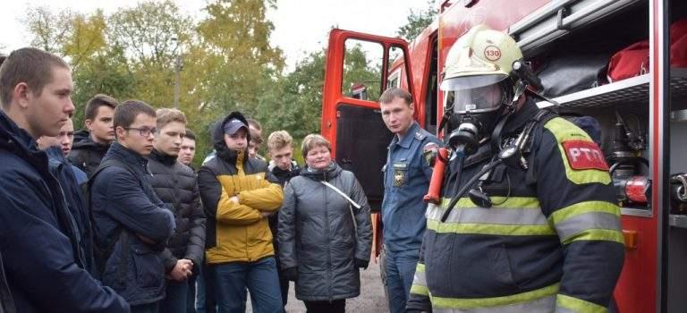 Экскурсия для студентов в 130-ую пожарно-спасательную часть