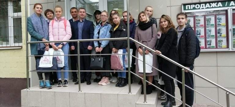Для студентов обучающихся по специальности 21.02.05 «Земельно-имущественные отношения», была организована экскурсия в агентство недвижимости «Сто ключей».
