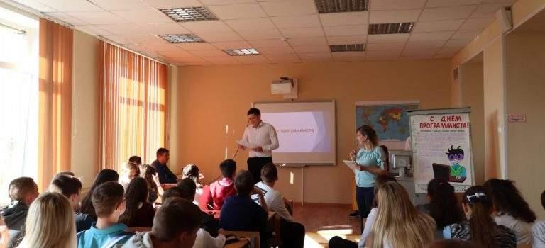 Профессионально ориентированное мероприятия «Молодой специалист — программист!»