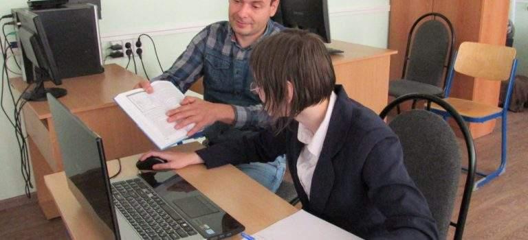 В этом году представители ГБПОУ МО «Воскресенский колледж» принимают участие в профессиональном конкурсе «Абилимпикс» по компетенциям: «Мастер по обработке цифровой информации» и «Обработка текста»